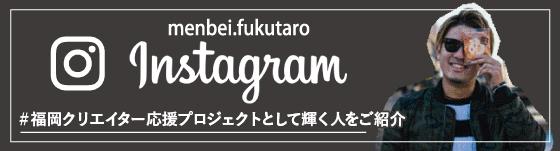 山口油屋福太郎公式インスタグラム