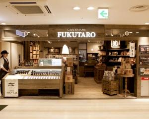 Hakata DEITOS Store