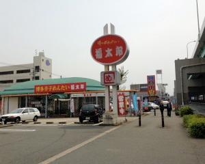 kanenokuma Store