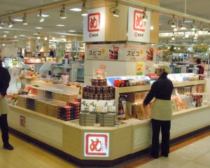 Hakata MING Store