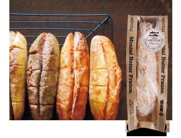 法國面包 配合大量明太子烤制。
