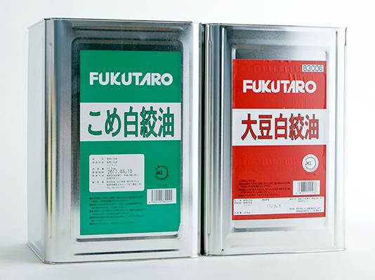 批發日本安全的美味食材
