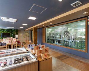 添田町めんべい工場売店