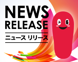 「BIGBANG JAPAN DOME TOUR 2017 -LAST DANCE-」福岡公演記念めんべいのお知らせ